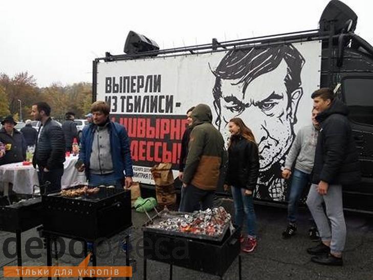 Одесситы устроили Михаилу Саакашвили «проводы» сшашлыками