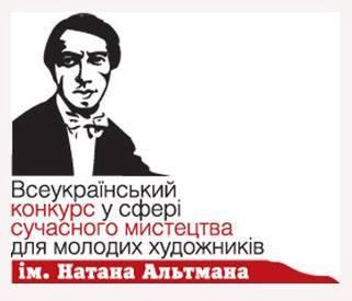 Молодим художникам пропонують позмагатися в пам'ять про вінницького митця - фото 1