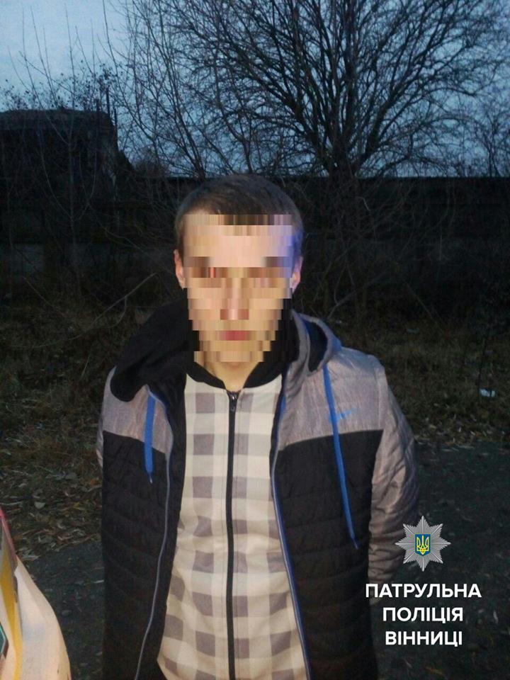 Учень вінницького ПТУ не дав себе пограбувати і допоміг упіймати п'ятьох грабіжників - фото 2
