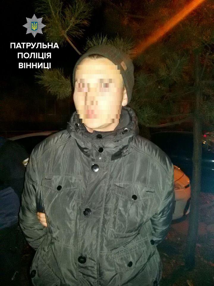 Учень вінницького ПТУ не дав себе пограбувати і допоміг упіймати п'ятьох грабіжників - фото 1