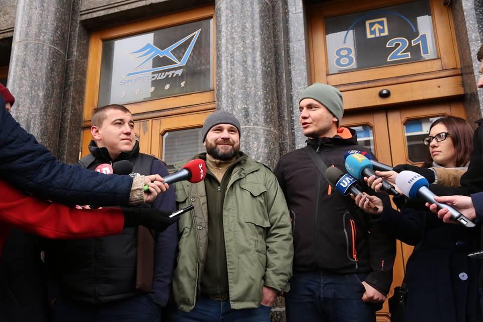 Авакову, Кернесу, Ляшку та Шуфричу направили листи з проханням дати грошей на АТО - фото 2
