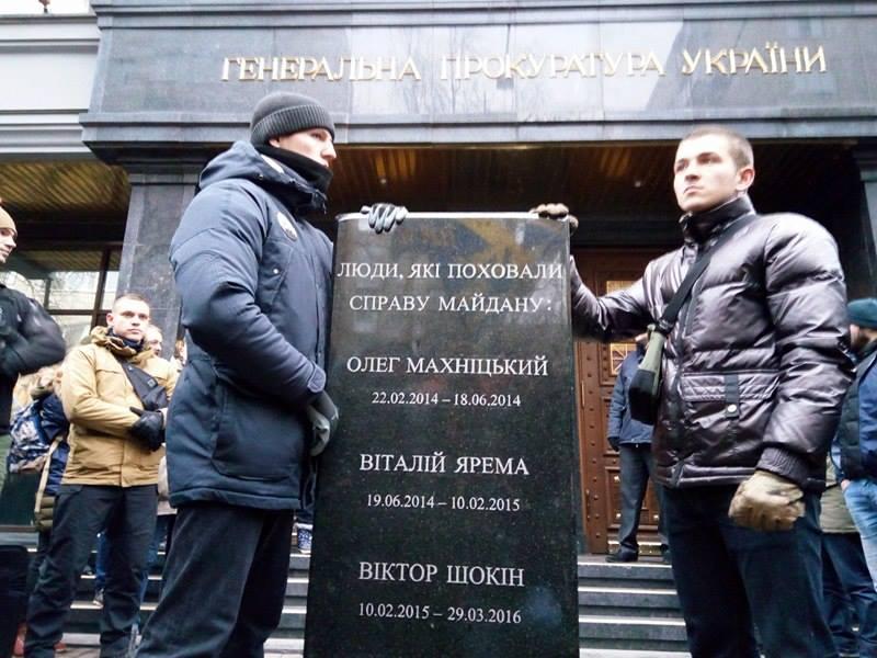 Третя річниця Майдану (ФОТОРЕПОРТАЖ) Оновлюється - фото 9