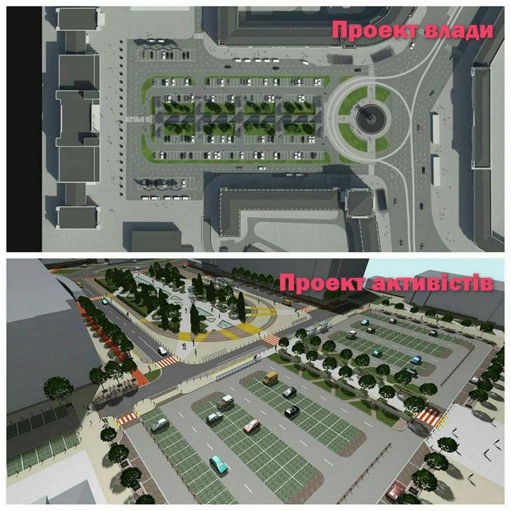У Дніпрі депутати пручаються розробці альтернативи парковки на вокзалі - фото 1