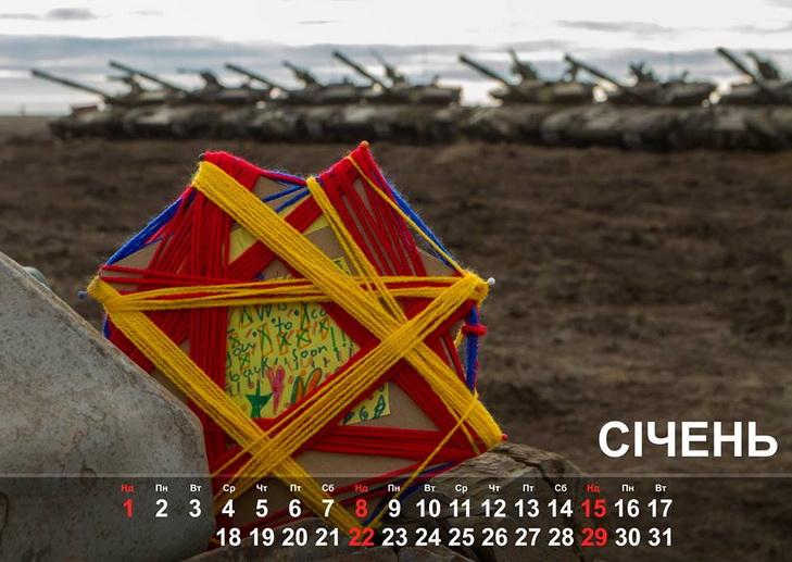 Боєць АТО створив танковий календар на допомогу армійцям - фото 1