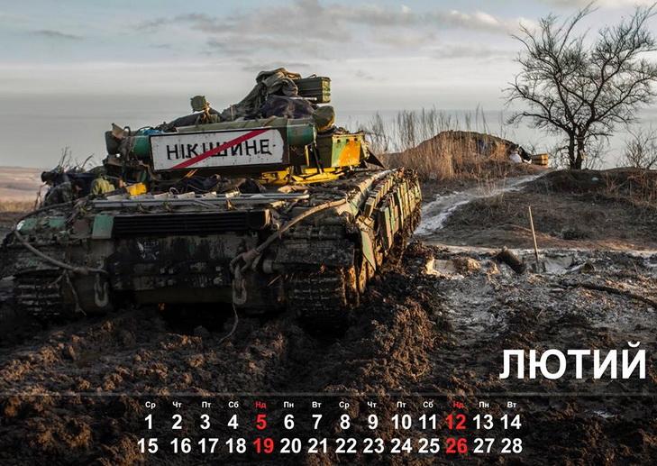 Боєць АТО створив танковий календар на допомогу армійцям - фото 2