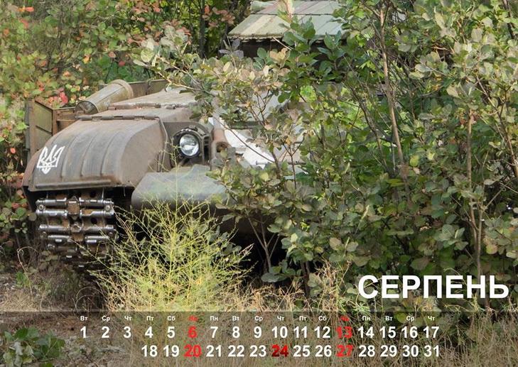 Боєць АТО створив танковий календар на допомогу армійцям - фото 8