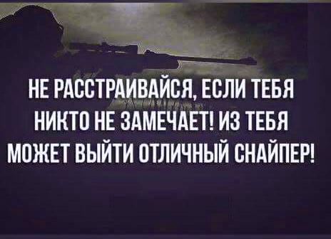 Армійські софізми - 23 (18+) - фото 17