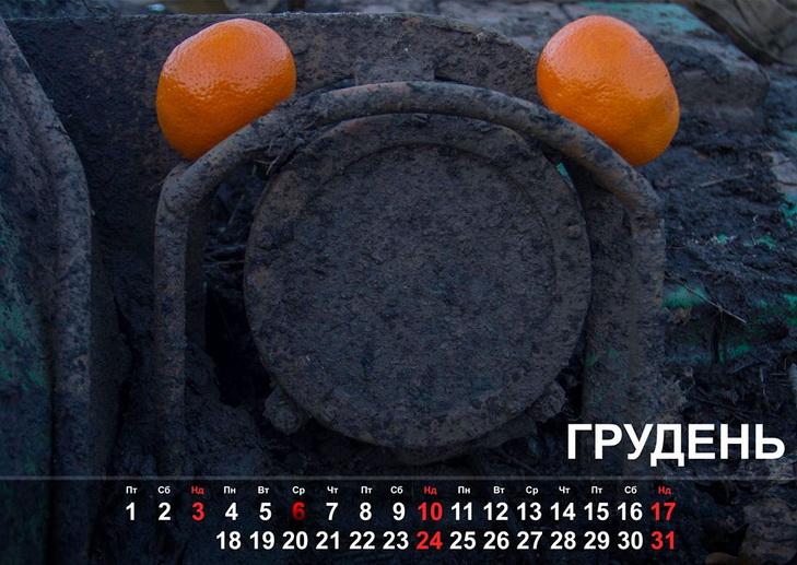 Боєць АТО створив танковий календар на допомогу армійцям - фото 12
