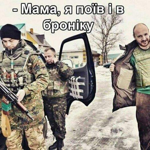 Армійські софізми - 23 (18+) - фото 16