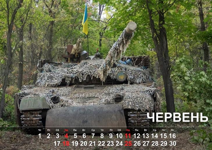 Боєць АТО створив танковий календар на допомогу армійцям - фото 6