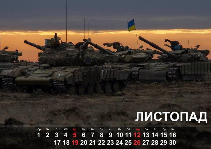 Боєць АТО створив танковий календар на допомогу армійцям - фото 11