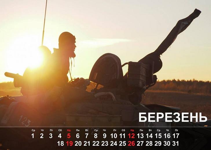 Боєць АТО створив танковий календар на допомогу армійцям - фото 3