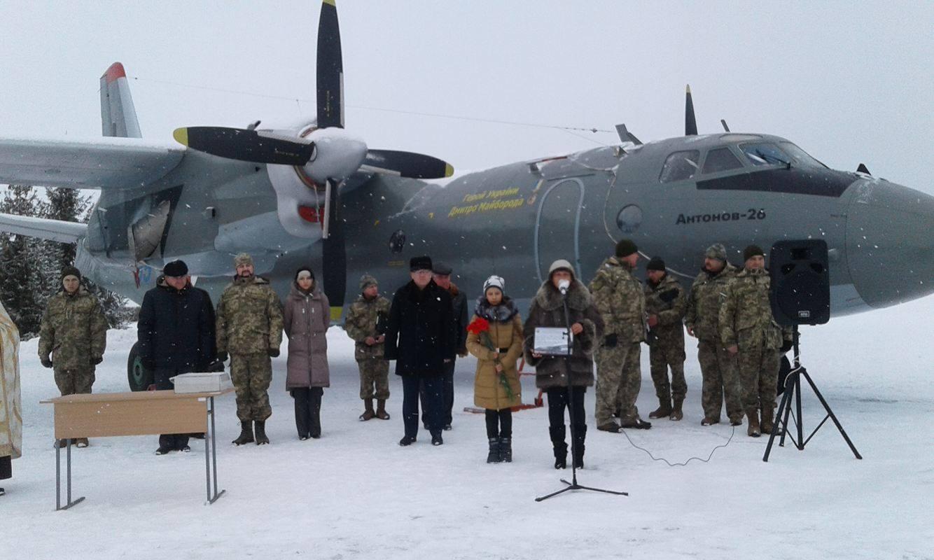 Ан-26 імені загиблого льотчика Дмитра Майбороди став на крило - фото 1
