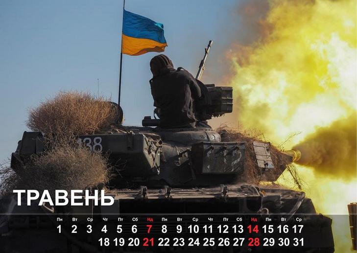 Боєць АТО створив танковий календар на допомогу армійцям - фото 5