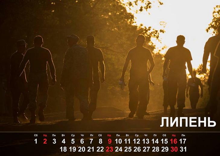 Боєць АТО створив танковий календар на допомогу армійцям - фото 7