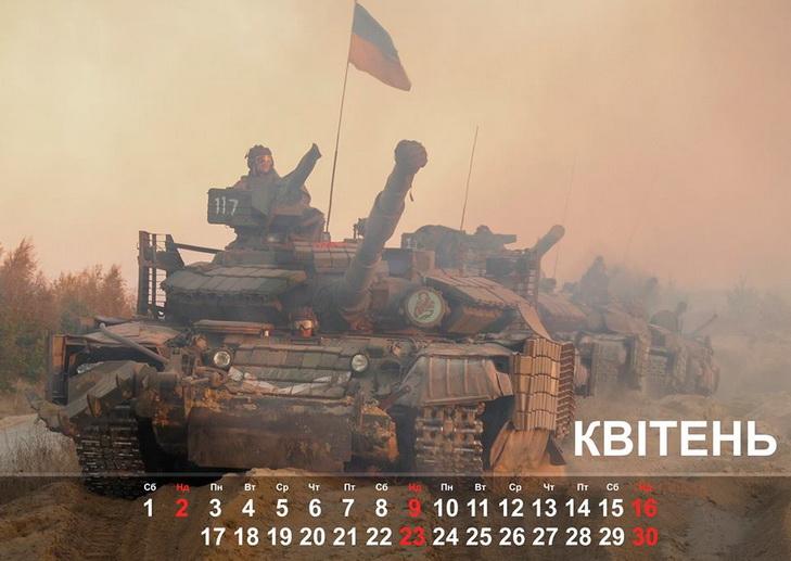 Боєць АТО створив танковий календар на допомогу армійцям - фото 4