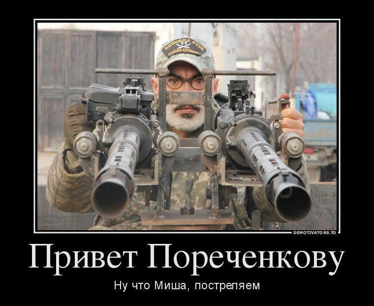 Армійські софізми - 23 (18+) - фото 15