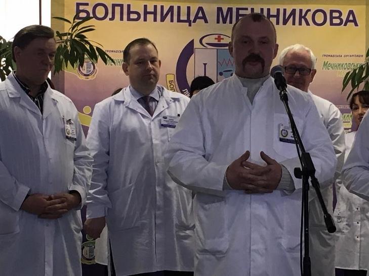 У Дніпрі лікарі подарували волонтерам медогляд - фото 2