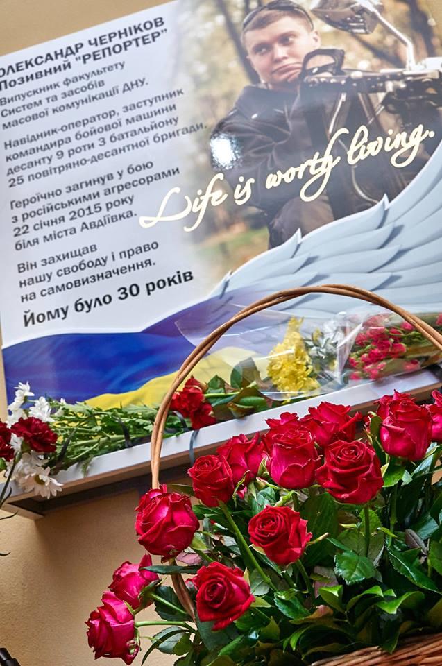 В ДНУ відкрили пам'ятну дошку загиблому в АТО журналісту - фото 3