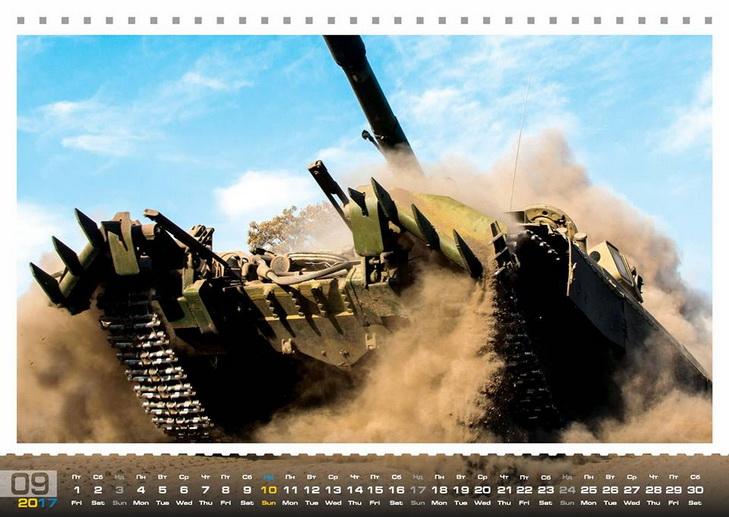 На Дніпропетровщині волонтери зробили танковий календар - фото 1
