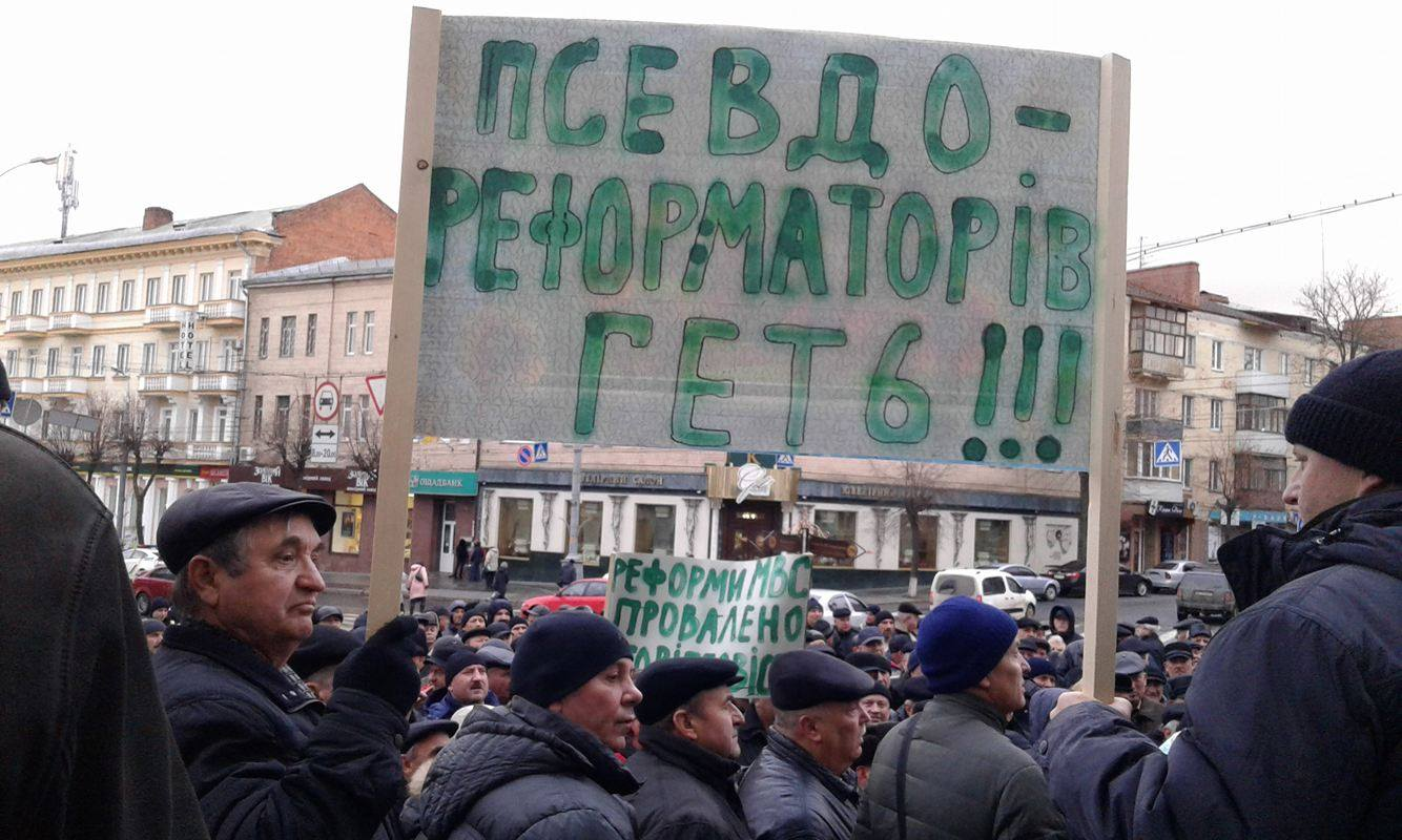 Коровій не переконав ветеранів міліції: Мітингувальники пішли до Педоса - фото 1
