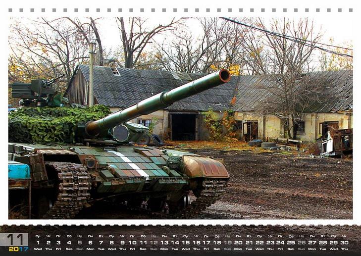 На Дніпропетровщині волонтери зробили танковий календар - фото 2