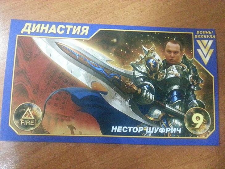 Чорні жарти: Від імені Вілкула волонтерам шлють магнітики для захисту військових - фото 12