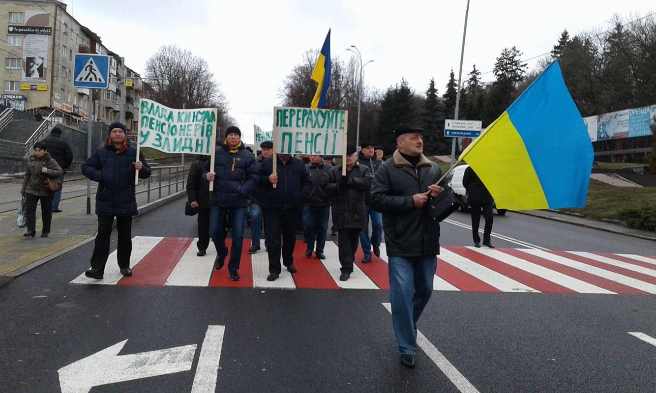 У Вінниці збунтувались колишні міліціонери: Вимагають збільшення пенсій та відставки Авакова - фото 6