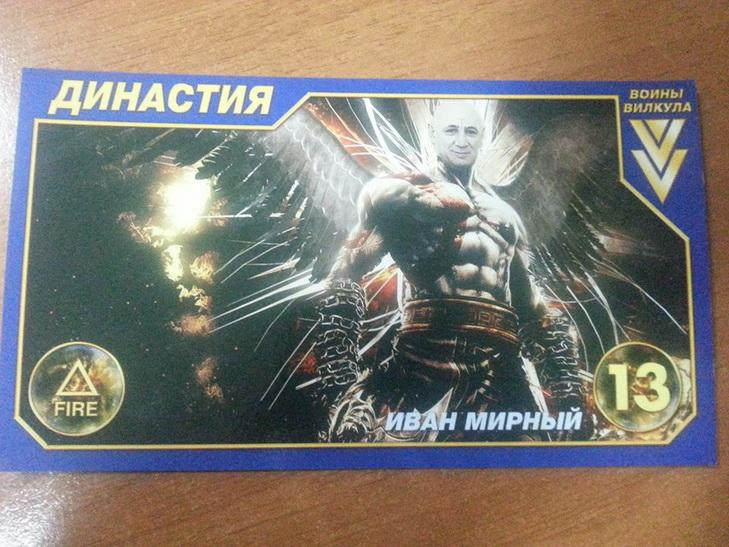 Чорні жарти: Від імені Вілкула волонтерам шлють магнітики для захисту військових - фото 9