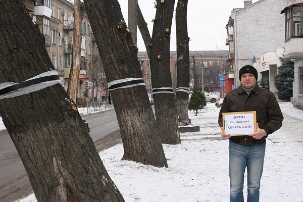 У Кам'янському активісти влаштували оплакування спиляних дерев - фото 1
