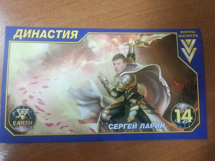 Чорні жарти: Від імені Вілкула волонтерам шлють магнітики для захисту військових - фото 4