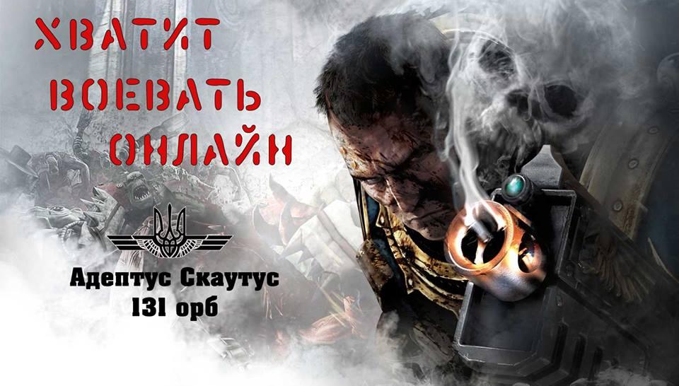 Армійські софізми: З Новим Роком! - фото 11