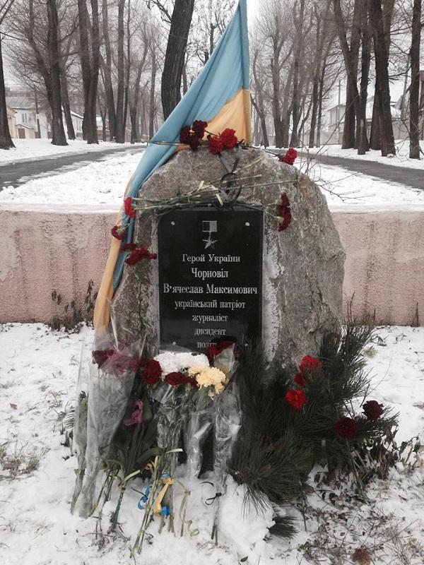 У Дніпрі вшанували пам'ять В'ячеслава Чорновола - фото 1