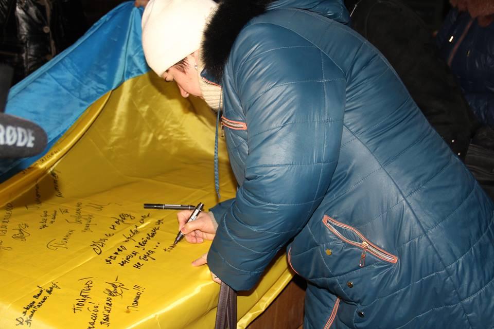 Загиблих на Світлоградській дузі пом'янули у Вінниці - фото 4