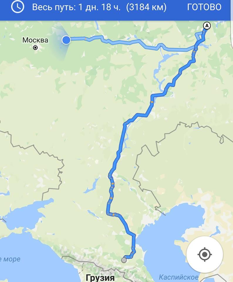 Карпюка понад три тижні не можуть довезти до Владимирського централу, - адвокат - фото 1