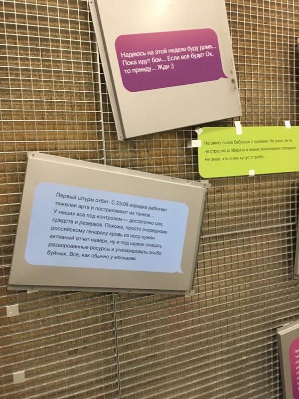 У Дніпрі відкриється музей АТО з унікальною документальною хронікою - фото 2