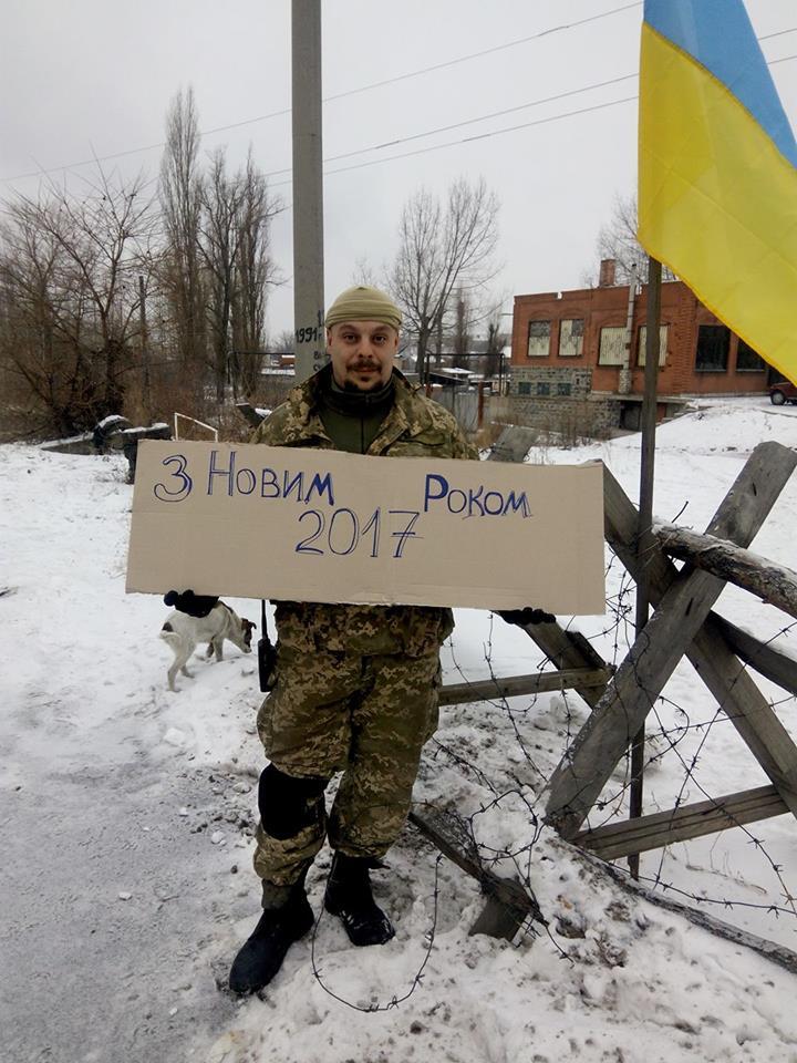 Армійські софізми: З Новим Роком! - фото 8