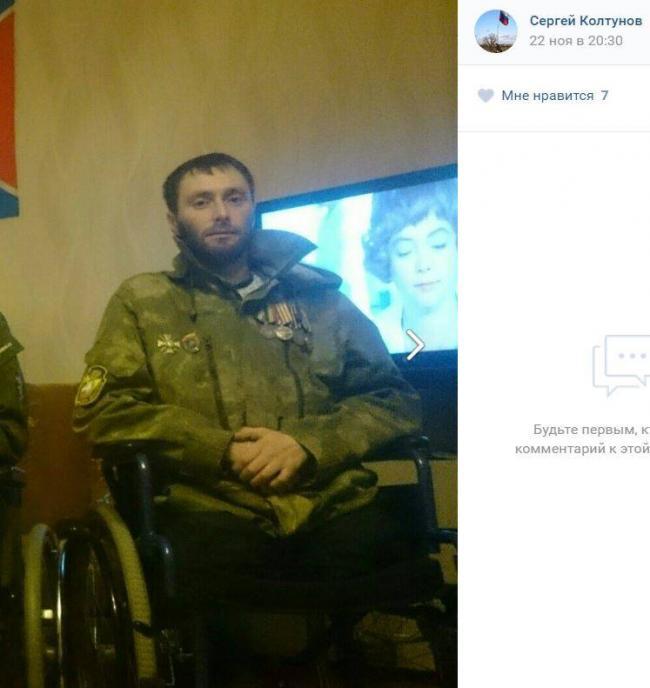 """Бойовик """"ЛНР"""", який топтав український прапор, лишився без ніг (ФОТО) - фото 3"""