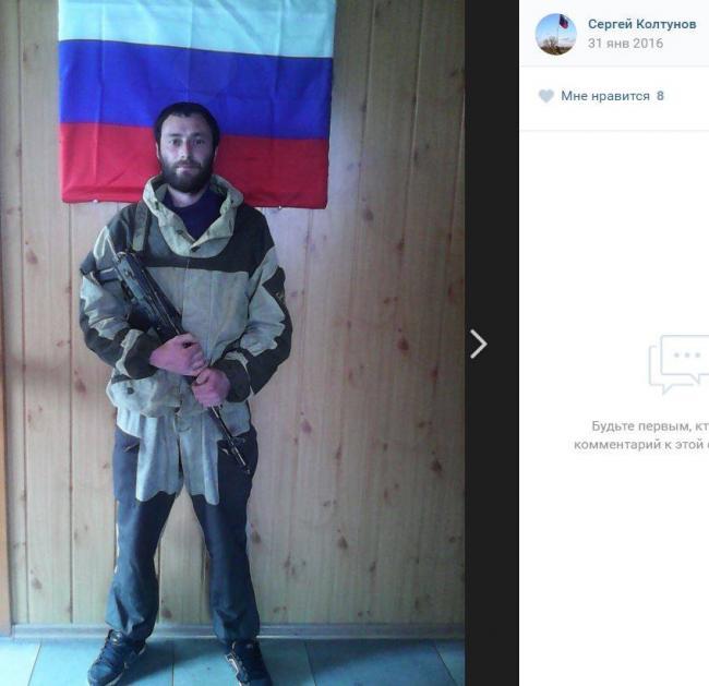 """Бойовик """"ЛНР"""", який топтав український прапор, лишився без ніг (ФОТО) - фото 2"""