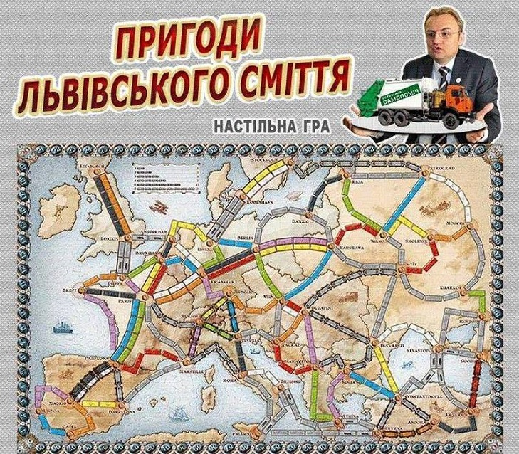 Чи стане туристична столиця України сміттєвим баком (ФОТО) - фото 4