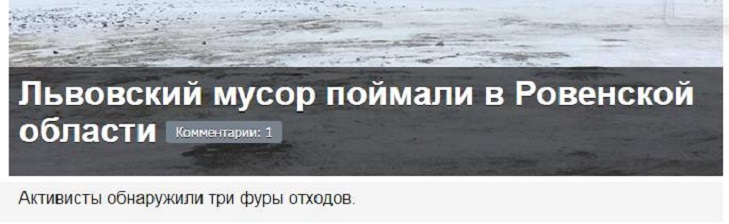 Чи стане туристична столиця України сміттєвим баком (ФОТО) - фото 2