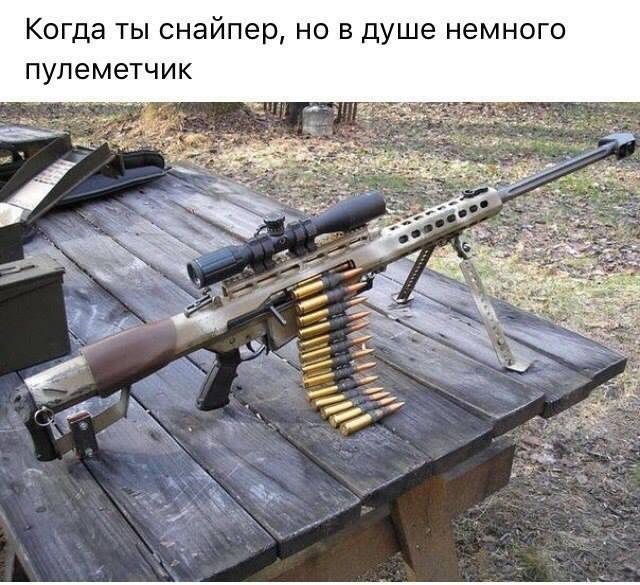Армійські софізми - 25 (18+) - фото 13