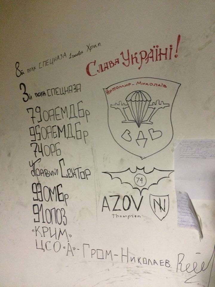 Армійські софізми - 25 (18+) - фото 12