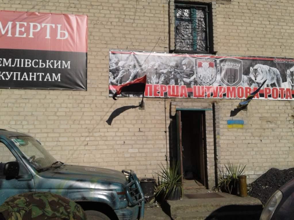 Тульчинці проїхали три тисячі кілометрів, щоб підняти бойовий дух захисників України  - фото 7