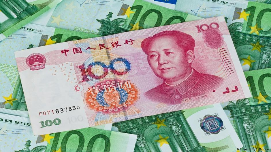Денежная корзина МВФ пополнилась юанем