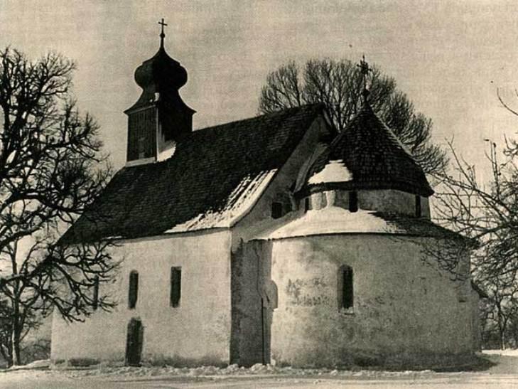 Де на Закарпатті шукати одну з найстаріших святинь України, таємниці якої і досі не можуть розгадати - фото 2