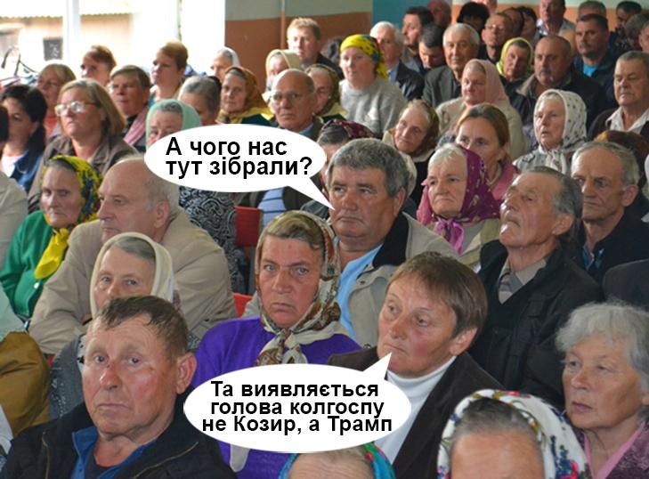 Головні Козири України (ФОТОЖАБИ) - фото 1