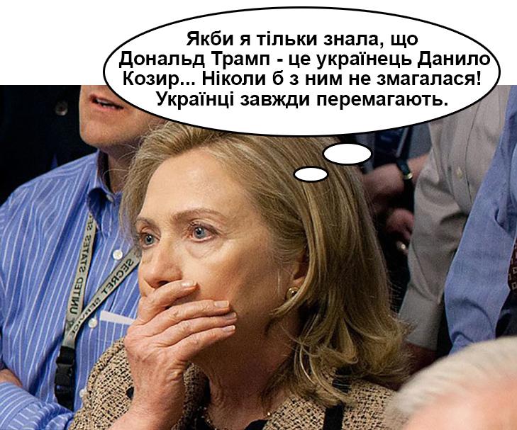 Головні Козирі України (ФОТОЖАБИ) - фото 4