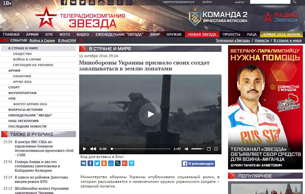 """Як на Росії скаженіли через українську """"Баладу про піхоту"""" - фото 1"""