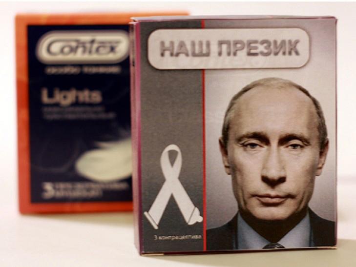 Як соцмережі вітають Путіна з Днем народження (ФОТОЖАБИ) - фото 25